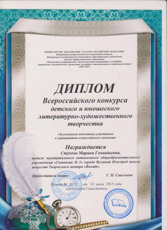 С победой на vi всероссийской олимпиаде искусств vii кубка поволжья по современным танцевальным направлениям